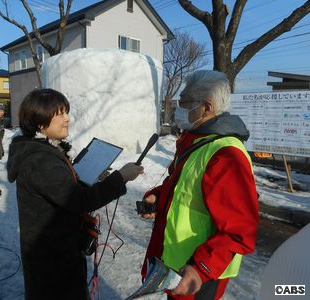 新屋大川散歩道雪まつり 01