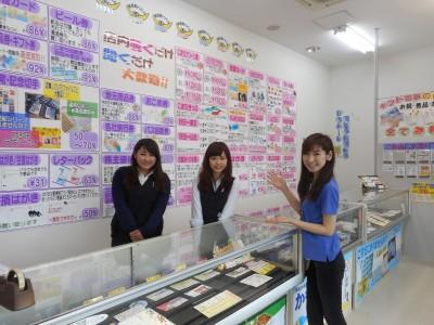 日本海チケット1