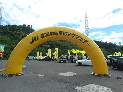 JU秋田1