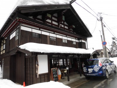 まちの駅福蔵(ふっくら)