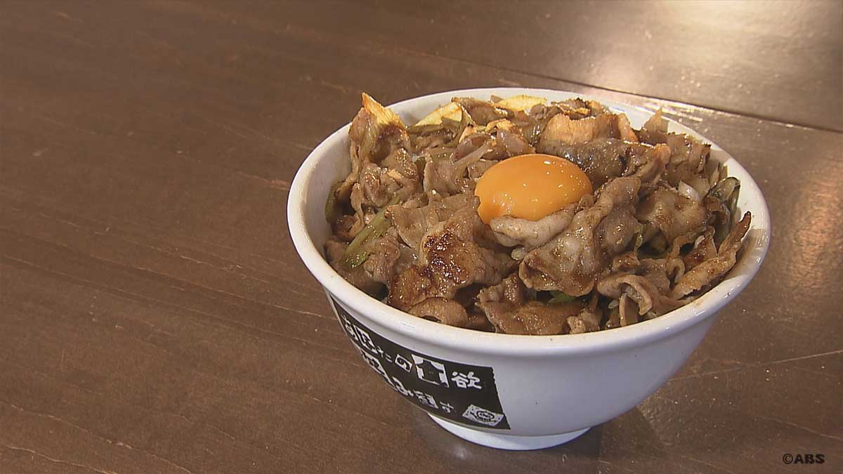 スタミナ丼(中)