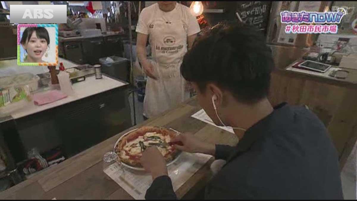 Zecchini Pizza Bancarella