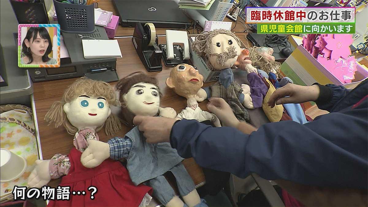秋田県立児童会館みらいあ