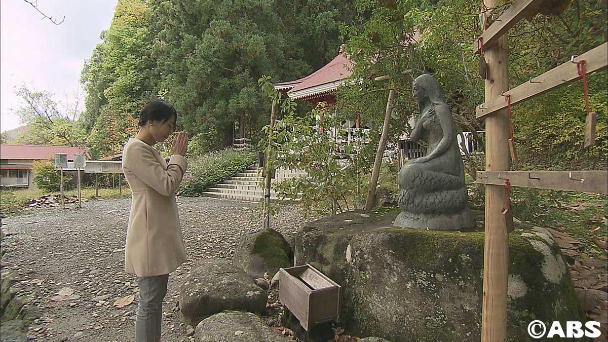 御座石神社(ござのいしじんじゃ)