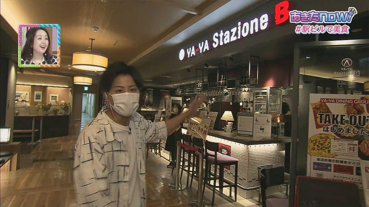YA-YA Stazione B ヤヤスタジオーネビー