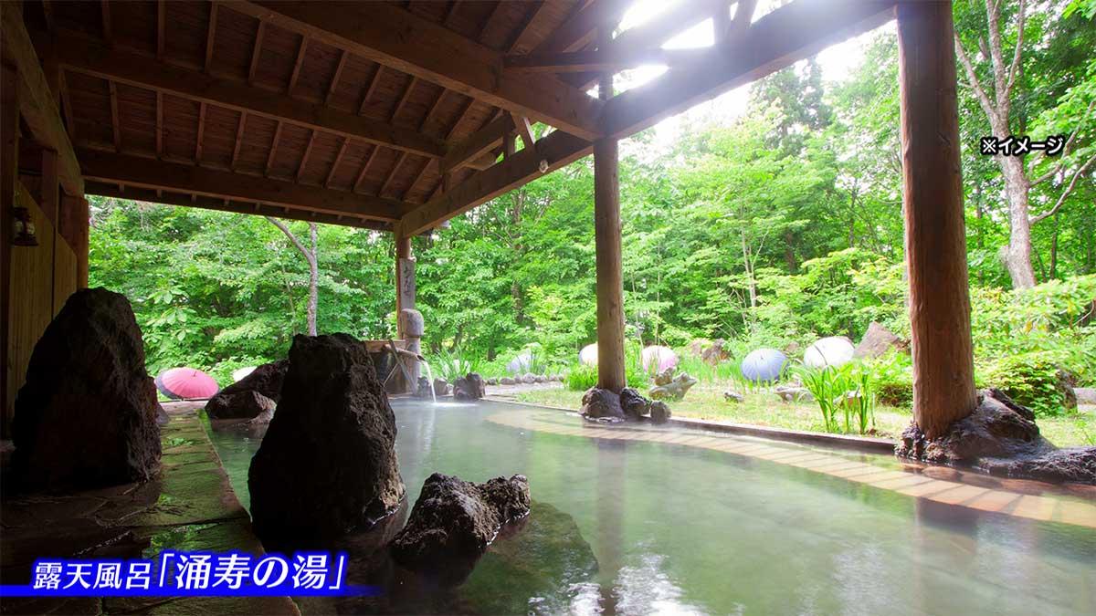 プラザホテル山麗荘 温泉