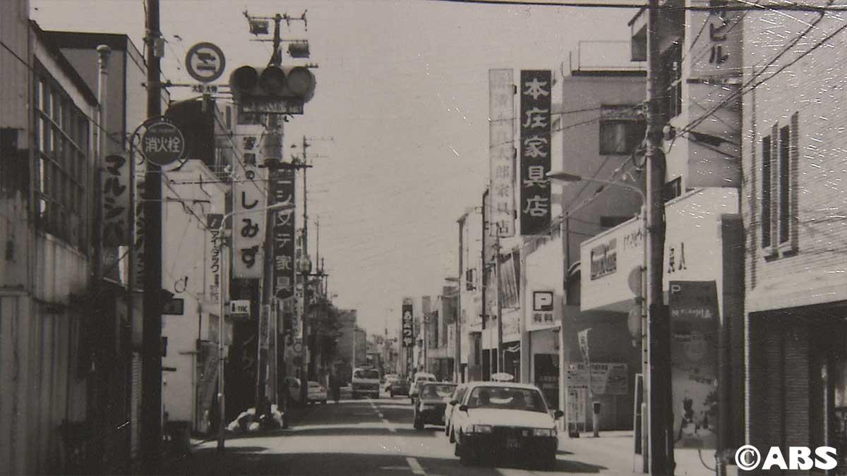 50年前の大町六丁目