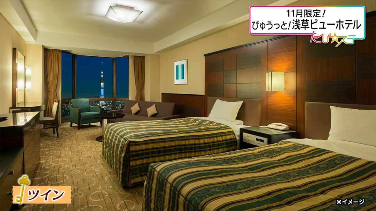 浅草ビューホテル