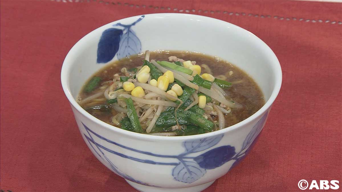スープが美味しいコク旨MISOラーメン