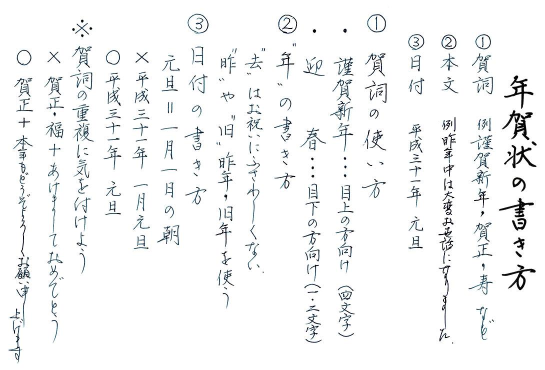 佐藤有希のあさラテ - ABS秋田放...