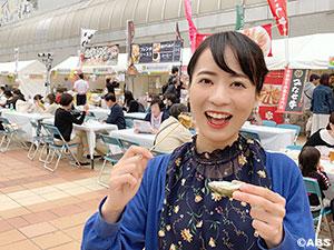 食と芸能大祭典