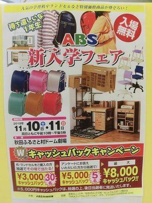 ラジパル日記 – 佐藤有希のあさ...