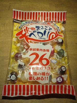 秋田まるごとペロリキャンディー