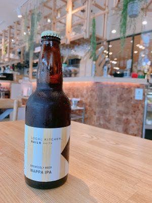 曲げわっぱの端材を活用したオリジナルビール WAPPA IPA(ワッパアイピーエー)