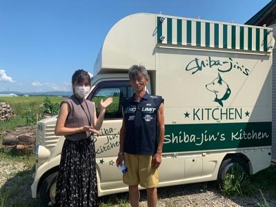 shibajin´s kitchin 元教師がキッチンカー!?