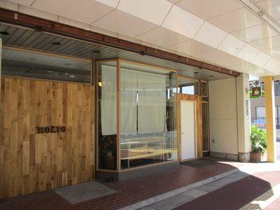 「カフェ&ギャラリー HOLTO(ホルト)」