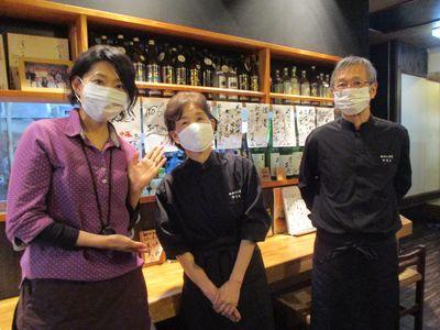 ヨンチャングルメラリー~秋田市飲食店応援【秋田の食堂やまと】