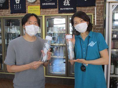 ノンアルコール発酵飲料「KOJI CLEAR(コージクリア)」