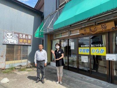 日本を元気に!あなたの街のささえびと~畠山博さん