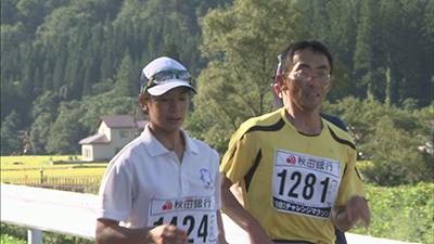 朋(なかま)とともに 〜秋田内陸100キロチャレンジマラソン2018〜