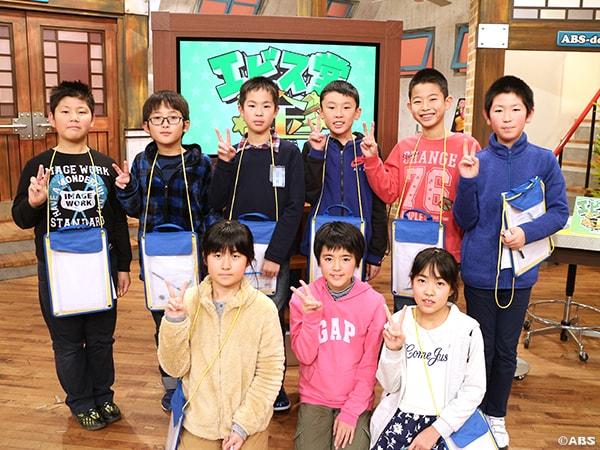 大仙市立清水小学校5年生(1)