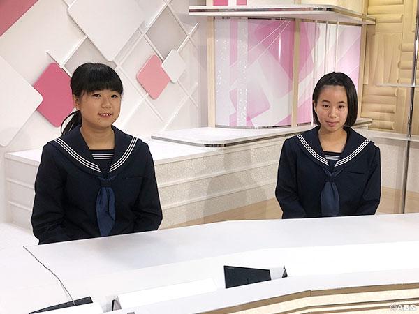 秋田市立雄和中学校2年生