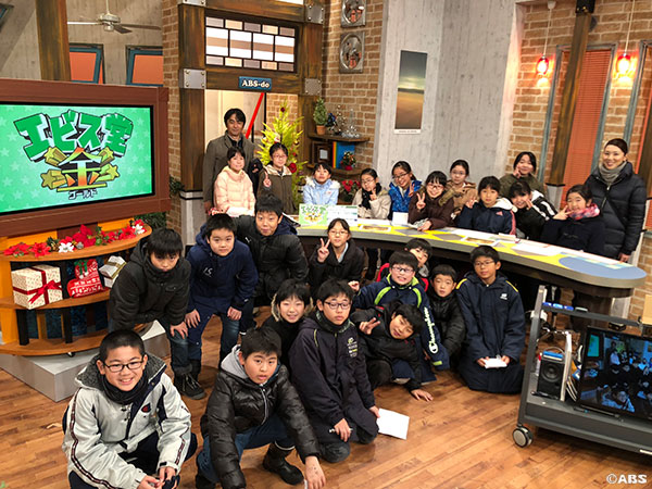 秋田市立明徳小学校5年生