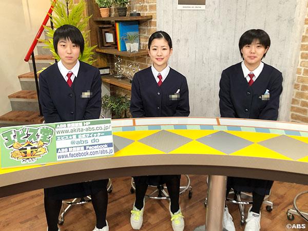 三種町立山本中学校2年生