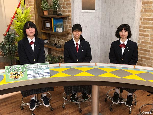 秋田市立桜中学校1年生