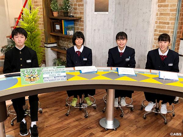 湯沢市立雄勝中学校2年生