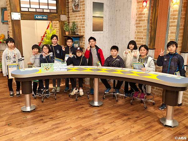 北秋田市立米内沢小学校5年生