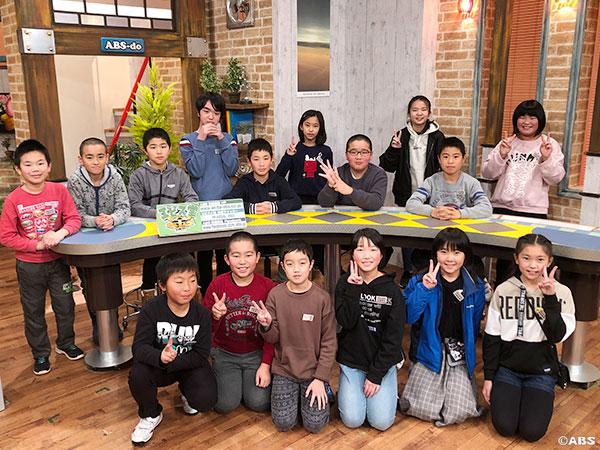 大仙市立藤木小学校5年生