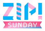 ZIP!SUNDAY