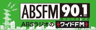 ラジオ上段バナー