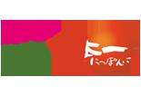 花ちゃんの民謡は日本一