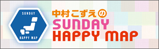 SUNDAY HAPPY MAP