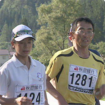 秋田内陸100キロチャレンジマラソン