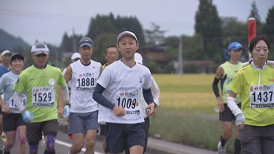 快 こころよい<br>〜 秋田内陸100キロチャレンジマラソン2019 〜