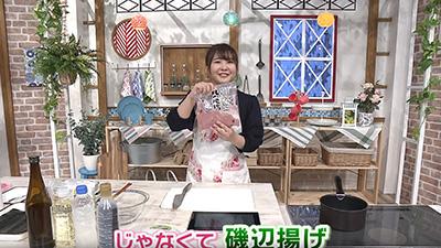 【Action!】比内地鶏レシピリレー①磯辺揚げ