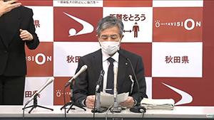 12月23日 新型コロナに8人感染 記者会見(ノーカット版)