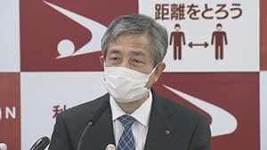 12月25日 新たに8人が感染 記者会見(ノーカット版)
