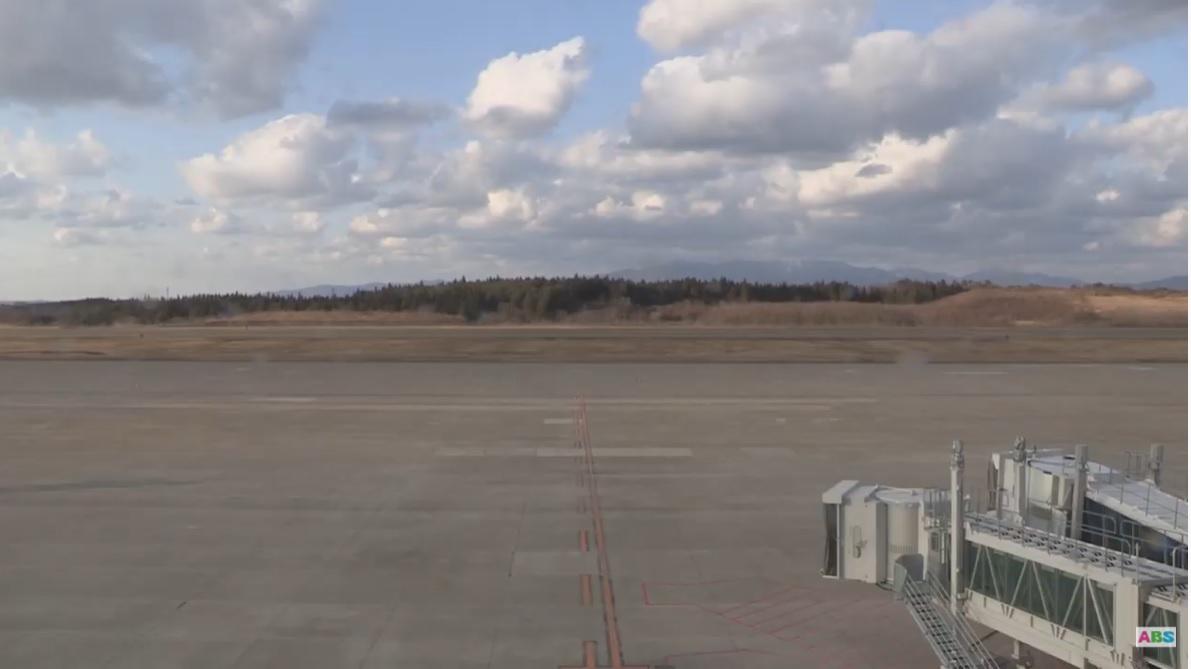 秋田空港ライブカメラ