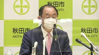 秋田市の高齢者施設で集団感染 記者会見(ノーカット版)