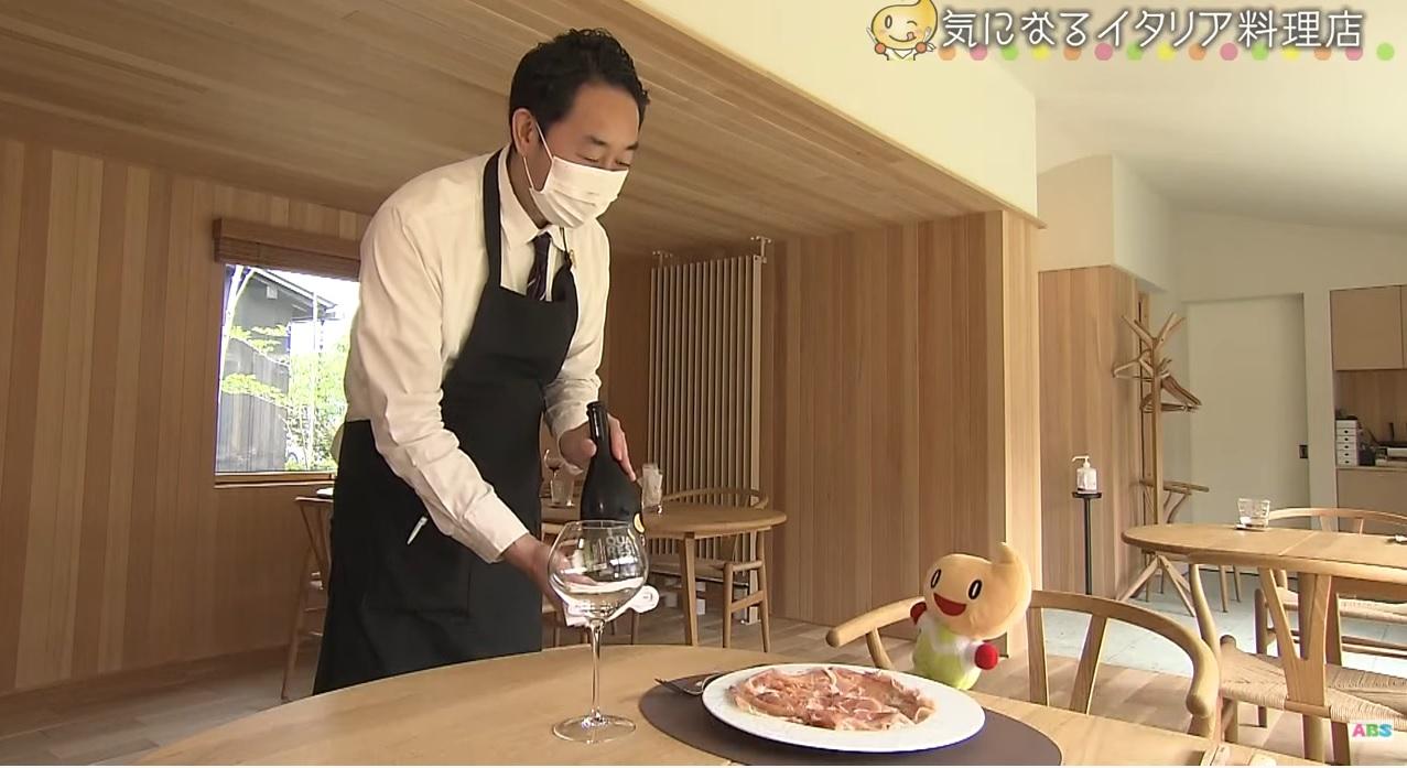 えび☆ステ【気になるヨン】イタリア料理店