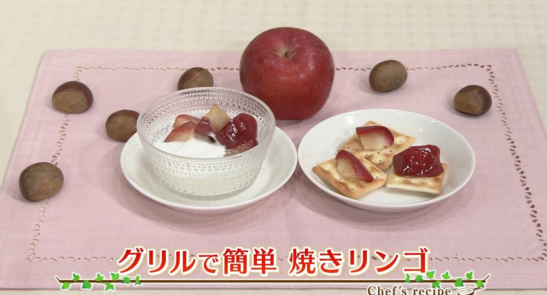 えび☆ステ【シェフズレシピ】グリルで簡単 焼きリンゴ   by渡部恵美